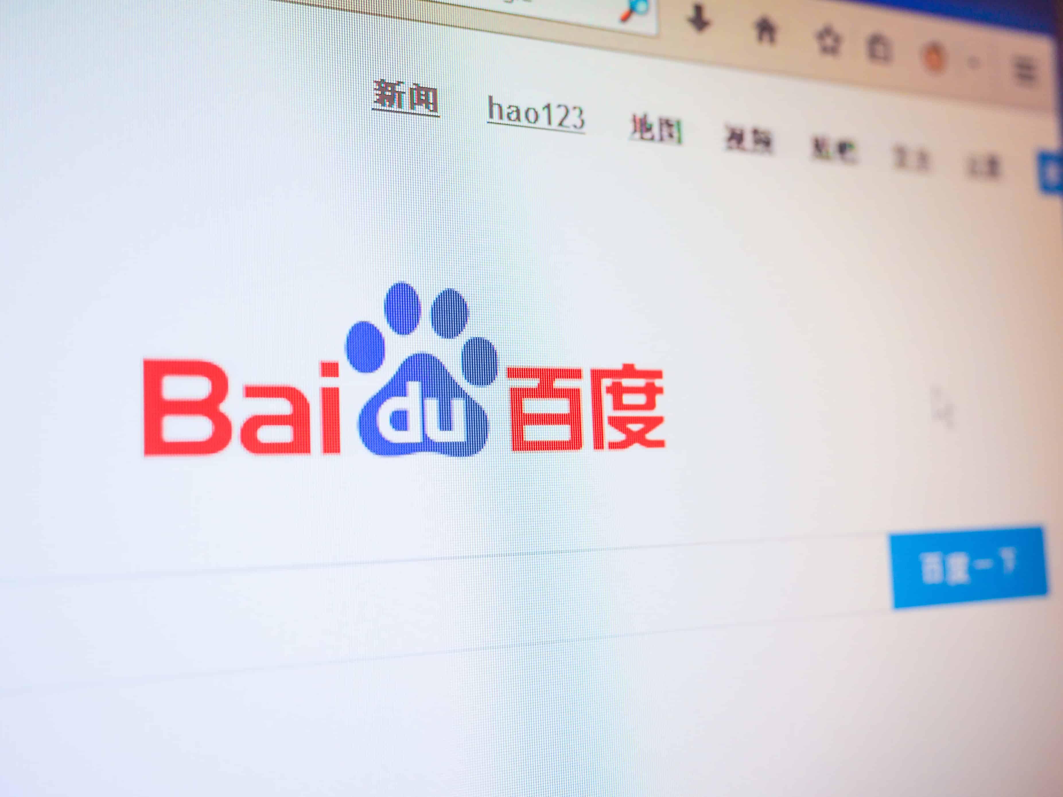 Jak dodać stronę do Baidu.com